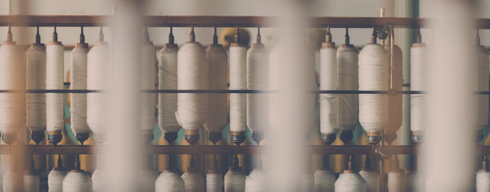Foto aus der Textilproduktion von den Webmaschinen